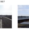 茨城県 一般県道幸手境線 幸手境線バイパスが開通