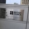British Councilのレベルチェックテスト(後編)