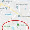 五等分の花嫁聖地巡礼~中ノ池公園周辺~