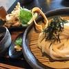 【京都うどん】京都でうどんを食べるならここ!京都の超人気うどん店「山元麺蔵」