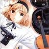 『GUNSLINGER GIRL』 相田裕著 静謐なる残酷から希望への物語(1)〜袋小路の物語がダイナミズムを獲得するまで
