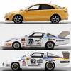 MAZDA COLLECTIONで「初代GG型 アテンザ」「RX-7 252i 77号車」「RX-7 254 82号車」のモデルカーが8月23日に発売予定。