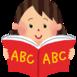 最強英語学習法は多読多読+Ankiなのではないだろうか。