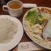 大手町【放心亭】ハンバーグ定食 ¥880
