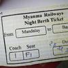 ミヤンマー旅行2019年、マンダレーから寝台列車でパガンに行く。