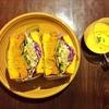 三軒茶屋でたまにサンドイッチ。木曜日だけ登場するtamanisandwichでカレー風味かぼちゃコロッケと季節のグリル野菜サンド&かぼちゃ豆乳スープでランチ!