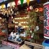 京都ぶらり 祇園名物 一銭洋食