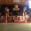 立山に生きる村 ―宗教集落芦峅寺のくらし―