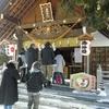 令和三年の西野神社三が日