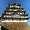 昔の旅行のこと:18きっぷで関西から九州へ