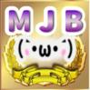 【MJB】クランメンバー紹介! 今回はCWE軍拡競争で車両獲得した人特集!パート③ 21位まで