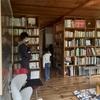 BOOKS+コトバノイエ