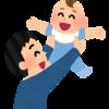 リモートワーカーの家に子供が産まれても仕事は家でできるのか?