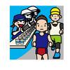 給水所で注意したい4つのこと!! 超・初心者ランナーの皆さんへ 初マラソンで揃えておきたいもの