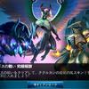 【SMITE最新情報】オリンポス3段目解放されたし & 新GOD【ペルセポネ】登場しました!