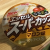 クリのアイス【レビュー】『エッセル スーパーカップ マロン味』明治