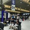 マッサージが無料! 成田空港 T2 国際線:JAL サクララウンジ