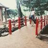 【旅日記:最終話】エンカルナシオンにある日本