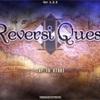 【レビュー】オセロ×RPG=新感覚ボードゲーム ReversiQuest2