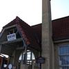 【鳥居本駅】赤い屋根がお洒落なレトロな洋風建築の駅