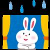 梅雨だけど!|雨の日曜日の素敵な過ごし方。〜有意義な7つの提案〜 せっかくの休日なんだから、明るく楽しく素敵に。