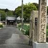 高蔵寺(春日井市)
