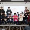 福岡Ruby会議02を開催していた #fukuokark02