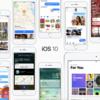 【要注意!!】iOS10.3公開!!アップデートはデータ紛失の可能性も【AirPodsを探す】