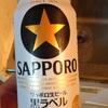 サッポロビール株式会社(黒ラベル)