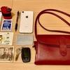 【カバンの中身】40代ミニマリスト子なし専業主婦のお財布ポシェット公開