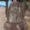 六御縣(むつのみあがた)神社