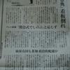 オリンピックとは関係ない76回目の広島原爆祈念の日