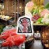 【オススメ5店】読谷・北谷・宜野湾・浦添・嘉手納(沖縄)にある海鮮料理が人気のお店