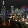 ナビオス横浜でハッピーターンパウダー250%を食べました。【夜景重視派にオススメホテル】