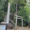 須川南宮諏訪神社