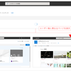SharePoint Onlineにマイページが欲しいという要望が多いので実装してみた