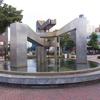 岡本太郎《太陽の鐘》と前橋の野外彫刻 彫刻放浪:渋川と前橋(4)