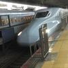 土日のこだま・さくらは激戦!新幹線が最大6割引きのおとなびWEB早特
