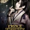 【DVD感想】PRINCE KAGUYA〜かぐや姫はめっちゃべっぴんな男の娘〜(ネタバレあり)