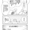 気感体質(5)