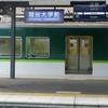 京阪深草駅にて