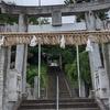 古墳の上にたつ『八坂熊野神社』