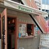 ファーマーズチキン三軒茶屋