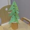 【親子で工作】簡単!!紙のクリスマスツリーの作り方