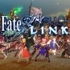 【Fate/EXTELLA Link】さっそく月での戦いに殴りこみ!