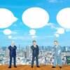 中小企業の悪化した雇用情勢と組織作りに必要な○○