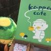 大分県佐伯市鶴岡の商工祭にかっぱ茶屋として豊後とり天むすを販売