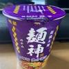 久しぶりのカップ麺「超極太麺 麺神 極旨魚介醤油」を食べてみた! #グルメ #食べ歩き #ラーメン #カップ麺