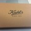 Kiehl'sのアイクリーム、オイル、フェイスクリーム