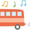オーストラリア版SUICAを使おう バス・電車の乗り方
